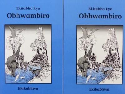 Kitabu cha Mwanzo picture.jpg